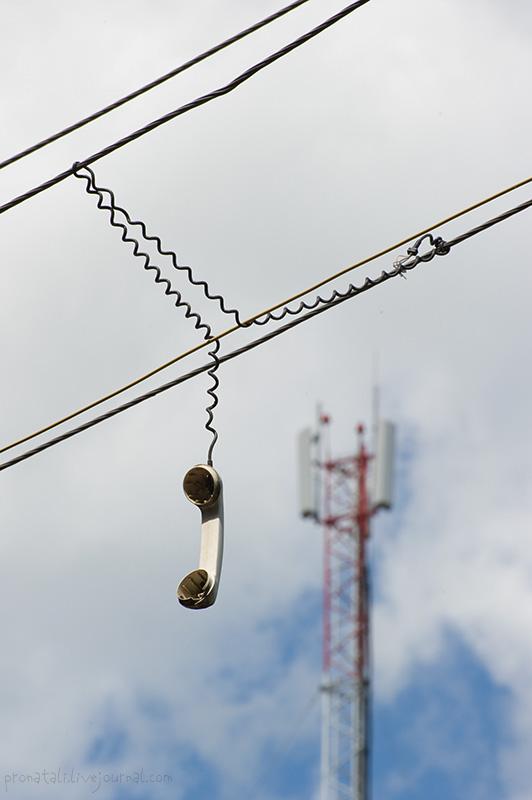 телефонная связь