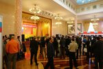 Фотовыставка в китайском посольстве