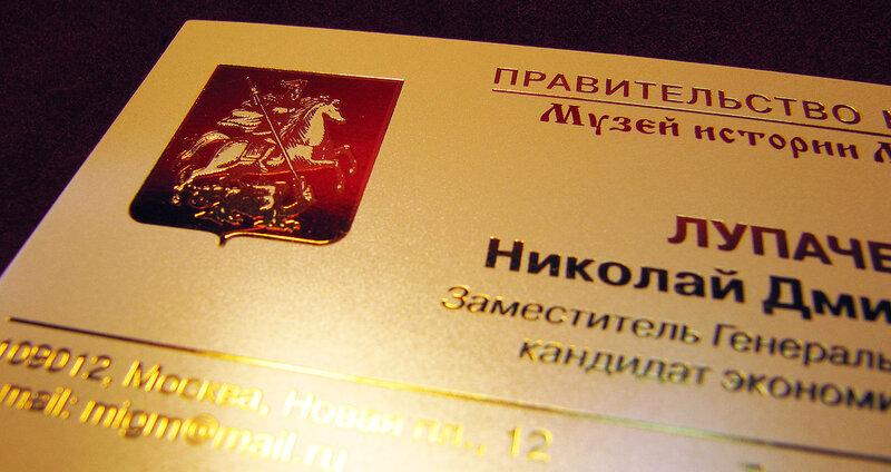 визитки с гербом