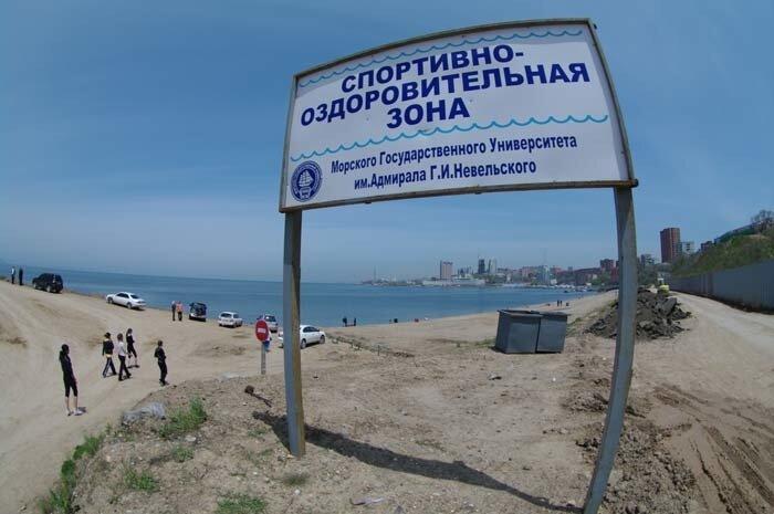 На пляжах Владивостока конь не валялся, а вот народа хватает (ФОТО)