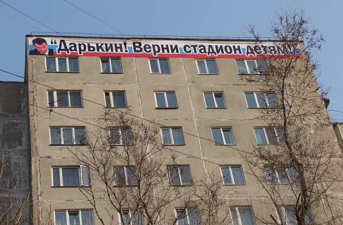Владивосток,улица Толстого