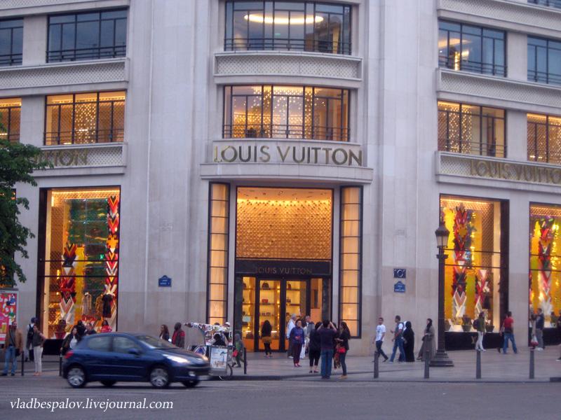 2015-06-20 Перший день у Парижі_(47).JPG