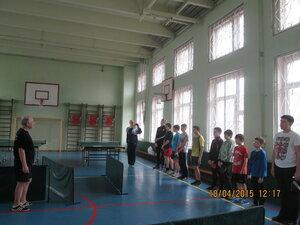 18 апреля 2015 Соревнования по настольному теннису
