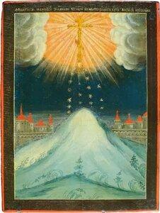 Явление Креста на небе в Иерусалиме Первая половина XIX в.