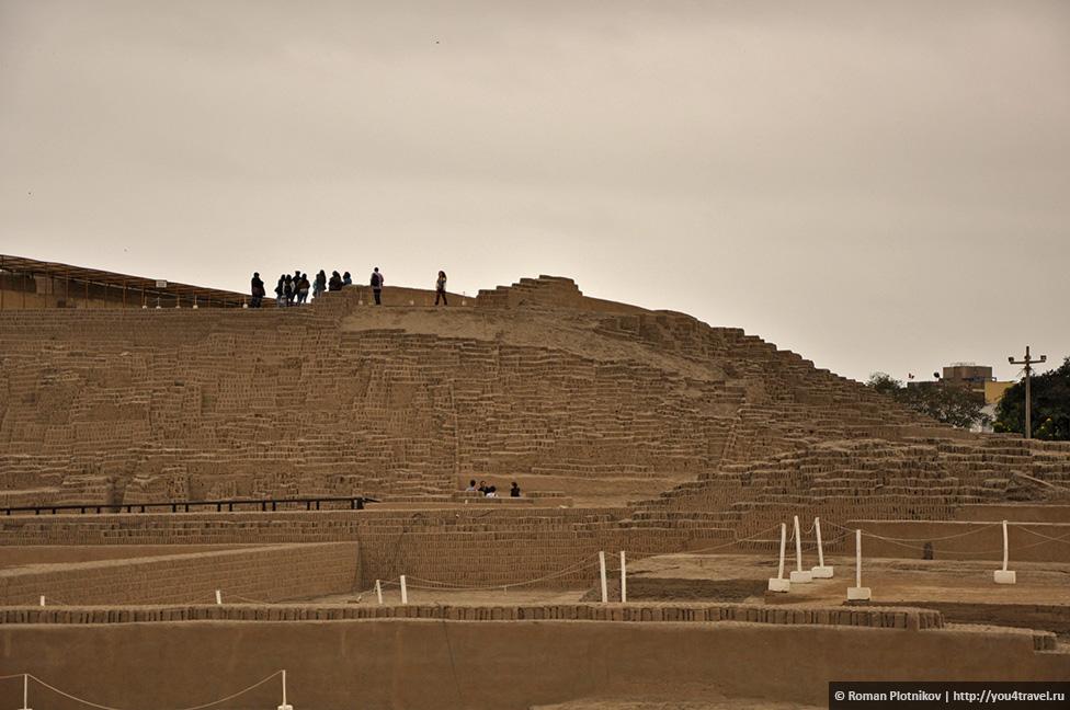 0 160cec 4cbee6b7 orig Пасмурный мегаполис Лима   столица Перу