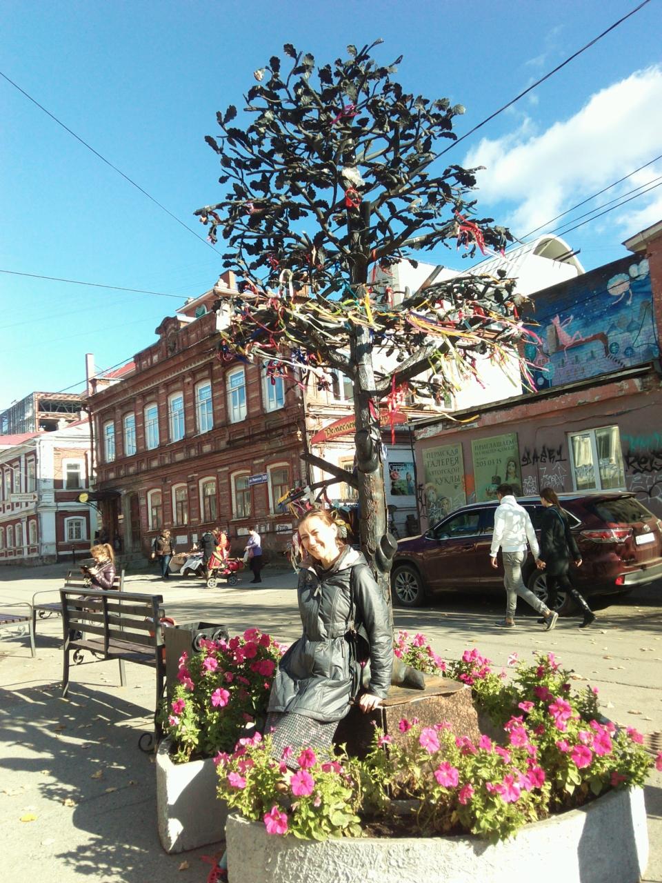 Maroosya На Пермской улице