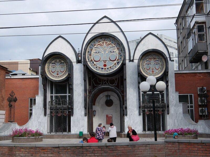 Новосибирск - Театр кукол