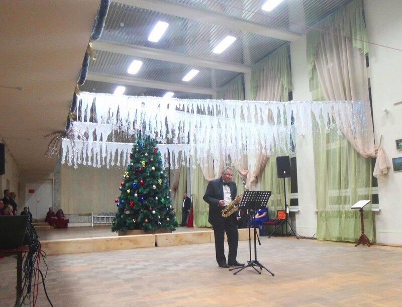 На концерте Камерного хора... 20 декабря 2017. Приморско-Ахтарск (16).JPG