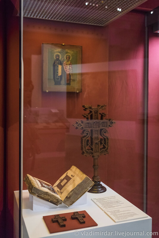 Выставка Креститель Руси