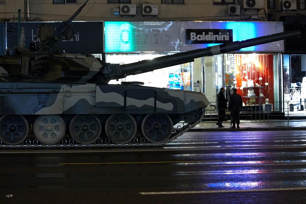Т-90 «Владимир» — российский основной боевой танк