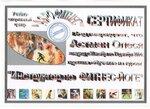 "Сертификат ""Фитнес-Йога! 2004г"