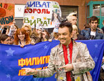 В Олимпийском вручили премии Муз-ТВ 2010