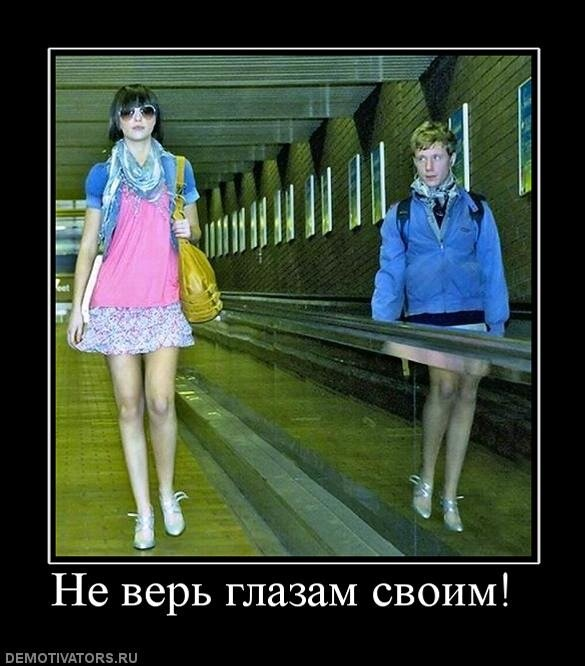 http://img-fotki.yandex.ru/get/4203/posmetnaia-el.9/0_2cee1_d94e11b0_XL