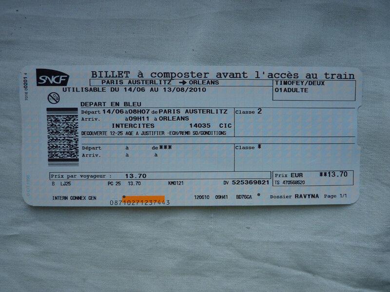 Где купить авиабилеты в париже нужно ли печатать электронный билет на самолет