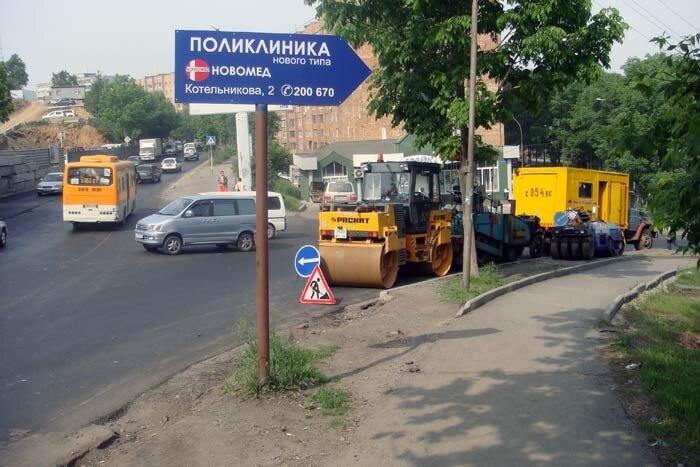 Владивосток, улица Котельникова, дорожные работы