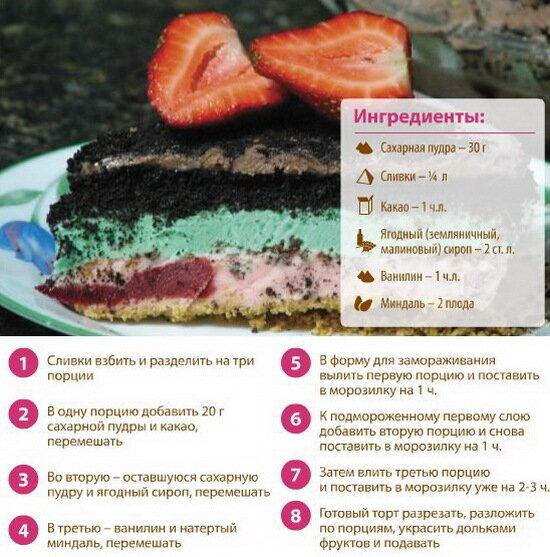 http://img-fotki.yandex.ru/get/4203/yes06.139/0_2ff8d_8d50c5f0_XL.jpg