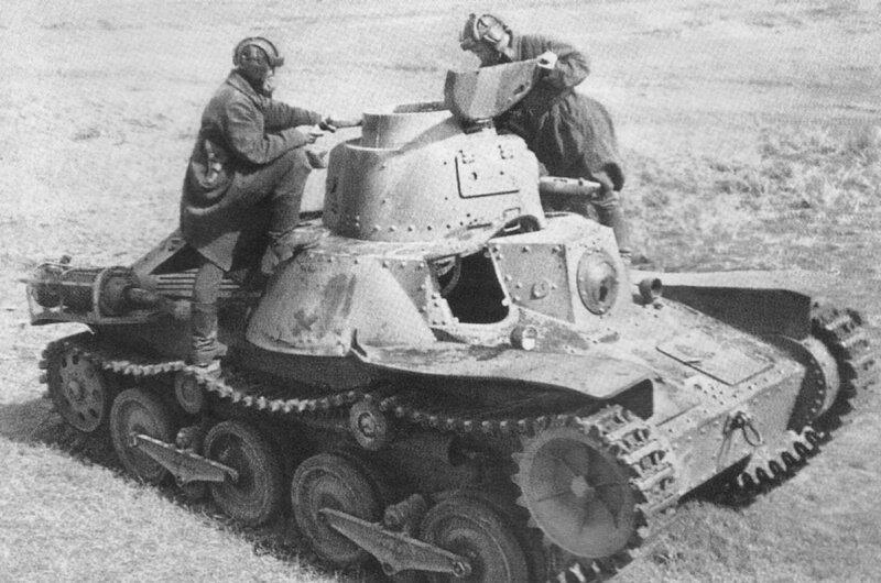 Захваченный японский танк Тип 95  (Ха-Го). Халхин-Гол, 1939 год.