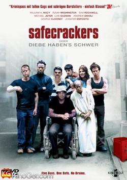 Safecrackers oder Diebe habens schwer (2002)