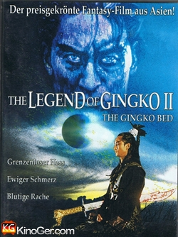 The Legend Of Gingko 2 (1996)
