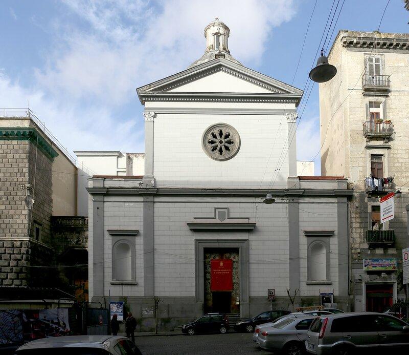 Naples. Church Of San Severo Al Pendino (Chiesa Di San Severo Al Pendino)