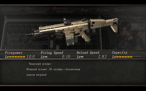 Штурмовая винтовка SCAR-H 0_130eae_3eab4c57_L