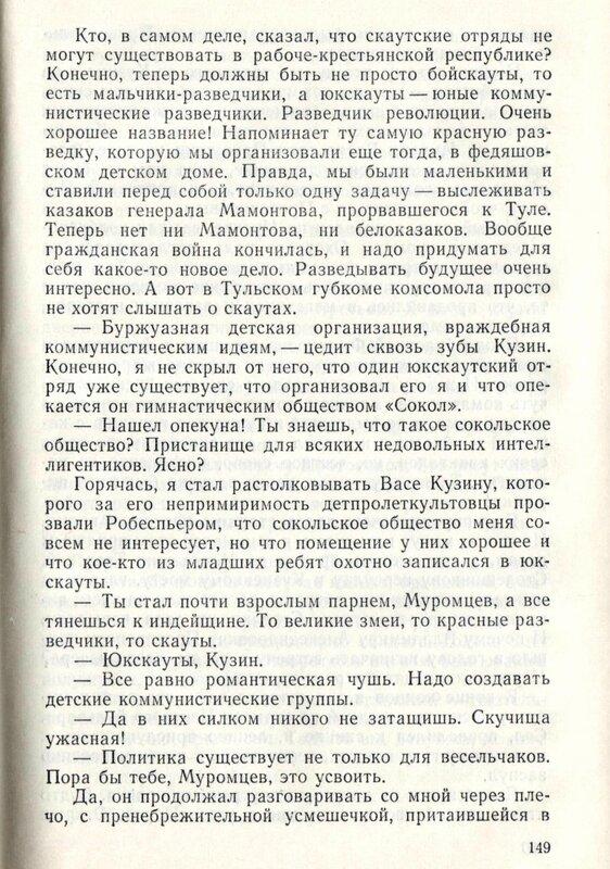 жуков_03.jpg