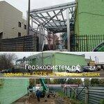 Здание склад ангар из ЛСТК металлоконструкций на фундаменте из оцинкованных винтовых свай в Ярославле