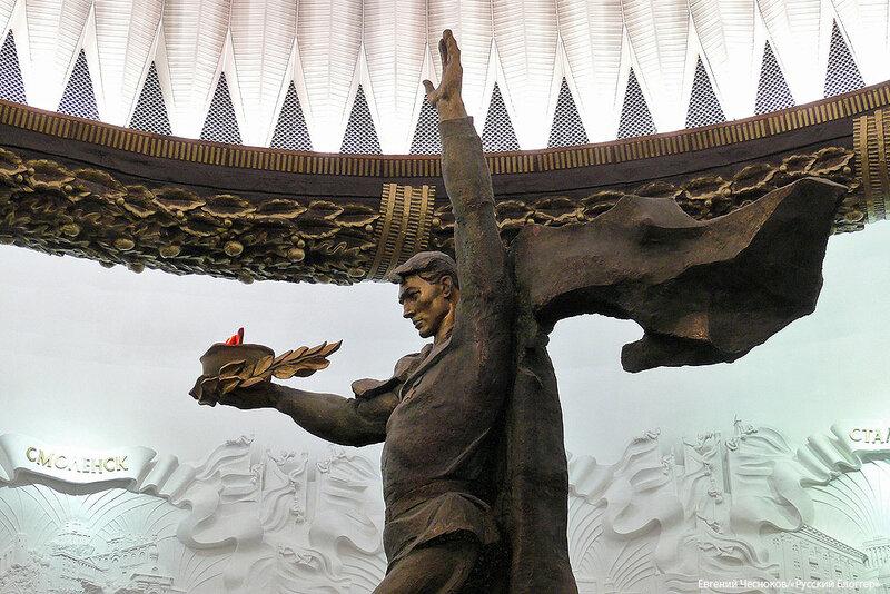 07. Музей ВОВ. Зал славы. 21.04.15.15..jpg