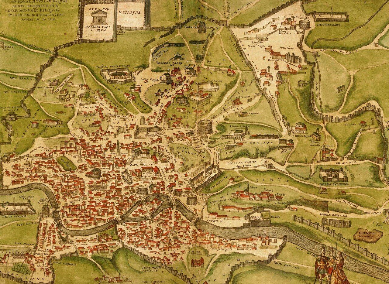 Рим (древний)