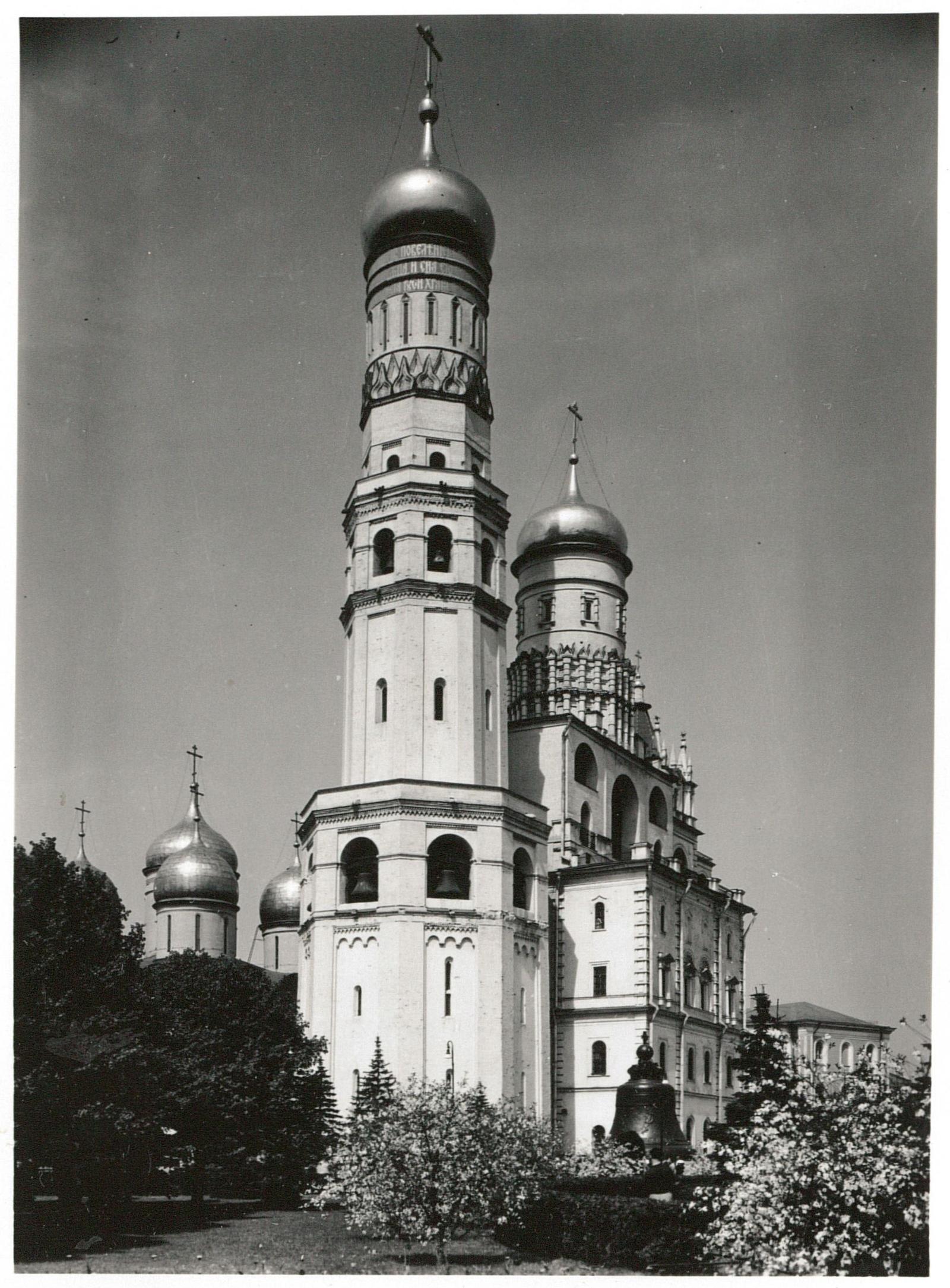 Церковь и колокольня Ивана Великого. Царь-колокол
