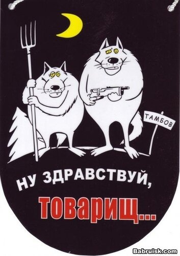 http://img-fotki.yandex.ru/get/4204/eugenio19.41/0_3e87d_abf473b0_L.jpg
