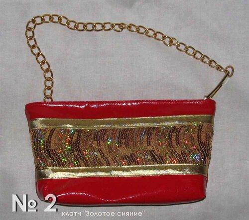красная лаковая сумка.