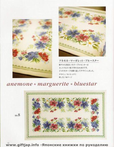 Китайская книга по вышивке цветов (со схемами.