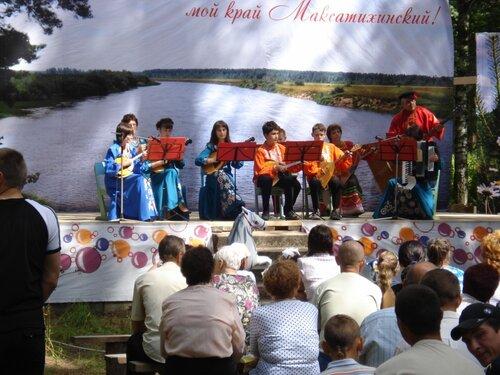 Максатихинский парк