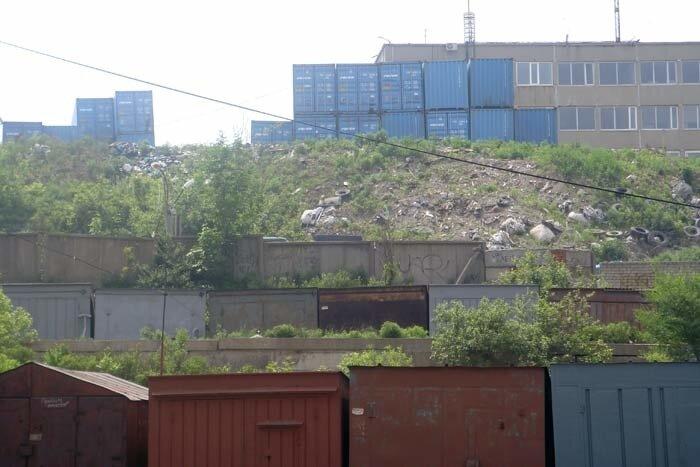 Владивосток, свалка на Часовитина