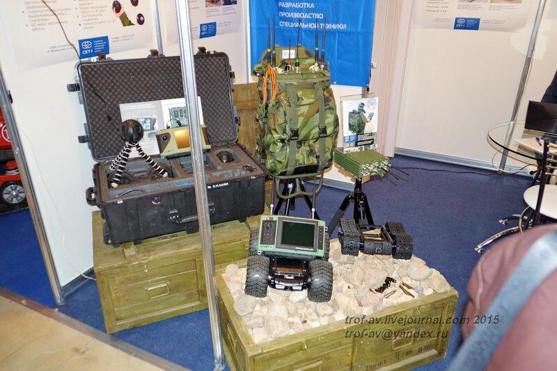 Робототехнические комплексы СЕТ-1, Выставка Комплексная безопасность 2015, Москва