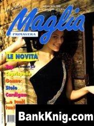 Журнал Maglia Primavera №75 2008 febbraio-aprile