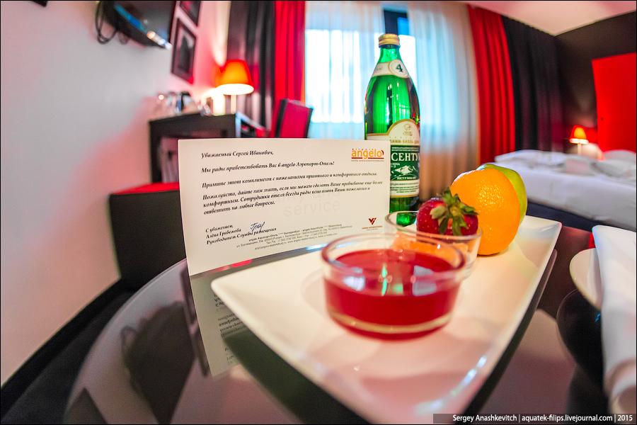 Отель Angelo, Екатеринбург