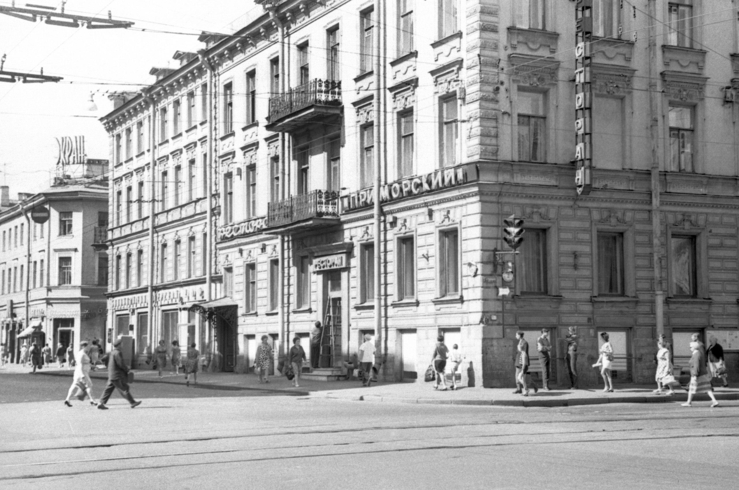 21. Петроградская сторона. Угол Большого проспекта и Рыбацкой