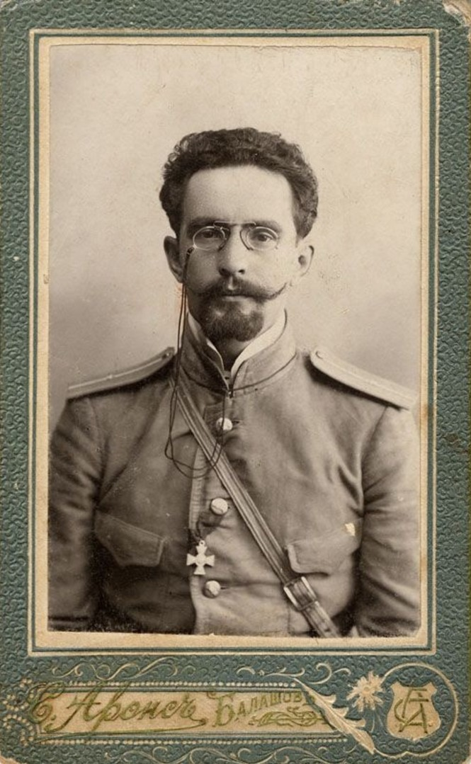 Жители города. Тищенко Константин Тимофеевич. 1910