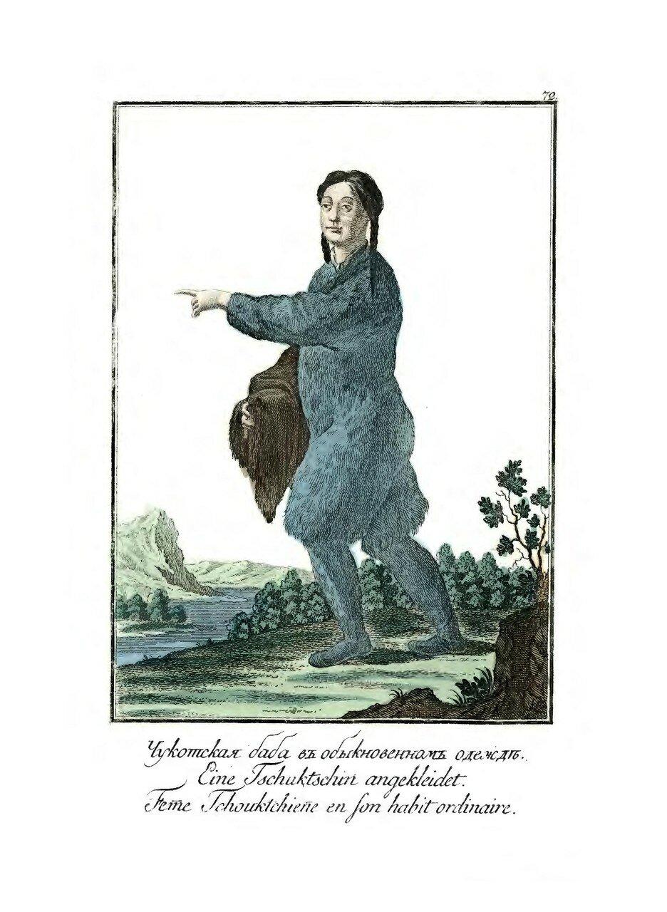 17. Чукотская баба в обыкновенном платье