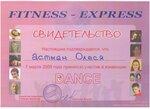 fitness-express DANCE