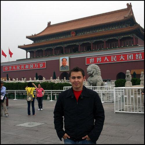 я в Пекине