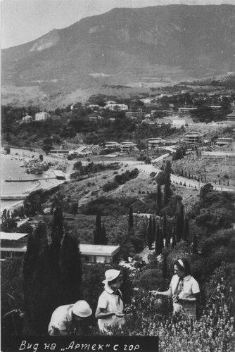 Артек. Вид с горы