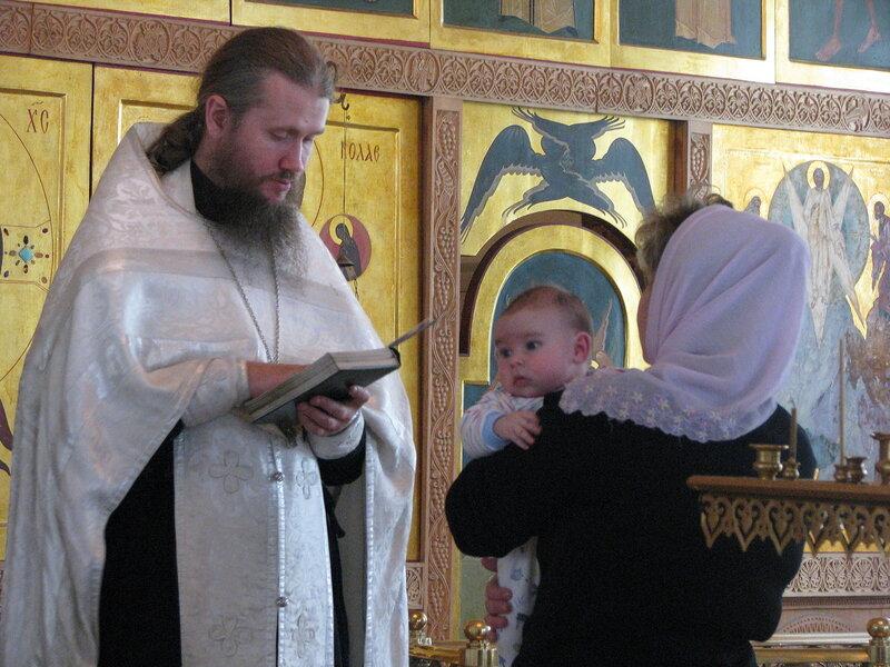 Крещение Тимофея