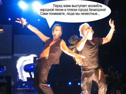 http://img-fotki.yandex.ru/get/4205/klayly.18/0_3cf8f_6c274641_L.jpg
