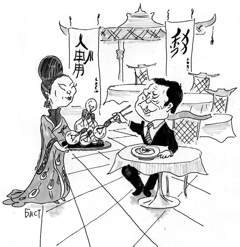 Un chinois