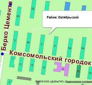 """адрес """"Семь Я"""" - Комсомольский городок, 15"""