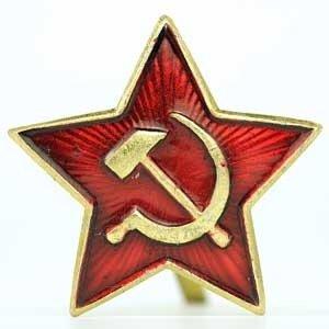 Символика.Звезда