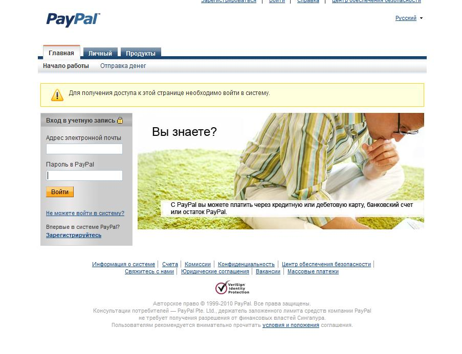Как сделать покупки на западных сайтах